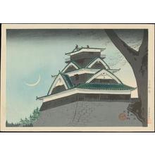 Tokuriki Tomikichiro: Kumamoto Castle - 肥後 熊本城 - Ohmi Gallery
