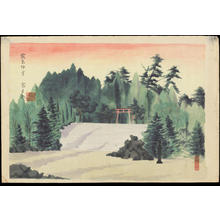Tokuriki Tomikichiro: Kirishima Jingu Shrine - 霧島神宮 - Ohmi Gallery