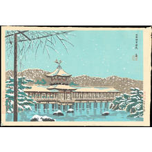 徳力富吉郎: The Gardens of Heian Shrine - 平安神宮神苑 - Ohmi Gallery