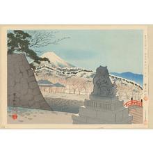 Tokuriki Tomikichiro: No. 15- Fuji from Takeda Shrine in Kofu - 甲府武田神社の富士 - Ohmi Gallery
