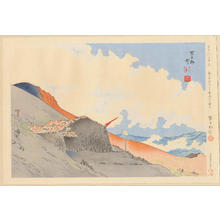 Tokuriki Tomikichiro: No. 29- Viewing Nagayama From the Front of the 4th Station - 表口四合目より寳永山を望む - Ohmi Gallery