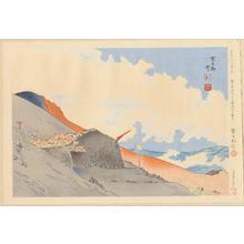 徳力富吉郎: No. 29- Viewing Nagayama From the Front of the 4th Station - 表口四合目より寳永山を望む - Ohmi Gallery