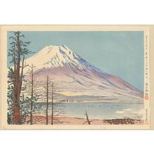 Tokuriki Tomikichiro: No. 36- Fuji from Lake Yamanaka - 嚴寒の山中湖の富士 - Ohmi Gallery