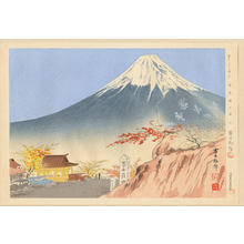 Tokuriki Tomikichiro: No. 5- Fuji From Nagao Pass - 長尾峠の富士 - Ohmi Gallery