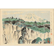 Tokuriki Tomikichiro: No. 8- Fuji from Shiroito Waterfall - 白糸瀧の富士 - Ohmi Gallery