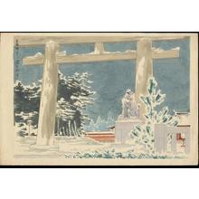 Tokuriki Tomikichiro: Yoshino Shrine - 吉野神宮 - Ohmi Gallery