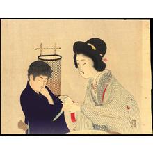 富岡英泉: Cover With Cloth (Shiba Hi Nuno) - 柴被布 (1) - Ohmi Gallery