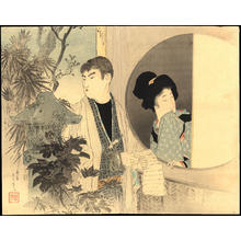 富岡英泉: The Love Letter (1) - Ohmi Gallery