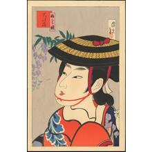 鳥居言人: Fuji Musume (Kabuki Actor Print) - フジ娘 (1) - Ohmi Gallery