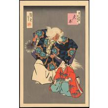 Torii Kotondo: Kabuki Actor Print (1) - Ohmi Gallery