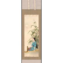 Torii Kotondo: Pounding Silk - Ohmi Gallery