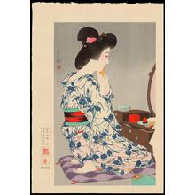 Torii Kotondo: No. 2 - Iris Kimono - あやめゆかた - Ohmi Gallery