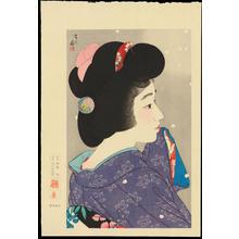 鳥居言人: Misty Spring Moon - おぼろ春 - Ohmi Gallery