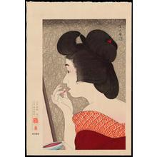 鳥居言人: No. 6 - Lipstick - 口紅 - Ohmi Gallery