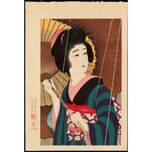 Torii Kotondo: No. 7 - Rain - 雨 - Ohmi Gallery