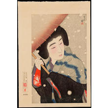 Torii Kotondo: No. 9 - Peony Snowflakes - 牡丹雪 - Ohmi Gallery