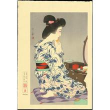 Torii Kotondo: Iris Kimono - あやめゆかた - Ohmi Gallery