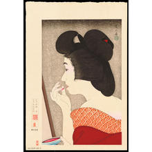 Torii Kotondo: Lipstick - 口紅 - Ohmi Gallery