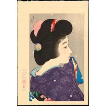 Torii Kotondo: No. 3 - Misty Spring Moon - おぼろ春 - Ohmi Gallery