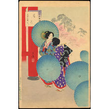 Mizuno Toshikata: Cherry Blossom Viewing. Ladies in the Bunsei era (1818-30) - 花見 文政頃婦人 - Ohmi Gallery