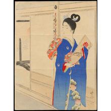 Tsutsui, Toshimine: Bijin with Hagoita (1) - Ohmi Gallery