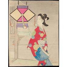 Tsutsui, Toshimine: Garden Lantern - とうろう - Ohmi Gallery