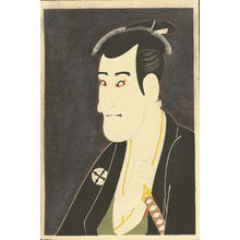 Toshusai Sharaku: Actor Ichikawa Komazo in the Role of Shiga Daishichi - 二世市川高麗蔵 - Ohmi Gallery