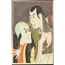 東洲斎写楽: Kabuki actors Bando Zenji and Sawamura Yodogoro - 沢村淀五郎と坂東善次 - Ohmi Gallery