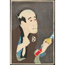 Toshusai Sharaku: Otani Tokuji as Sodesuke - 大谷徳次の奴袖助 - Ohmi Gallery