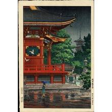 Tsuchiya Koitsu: Asakusa Kannondo Temple - 浅草観音堂 - Ohmi Gallery