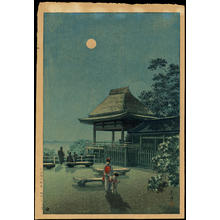 Tsuchiya Koitsu: Autumn Moon at Ishiyama Temple - 石山寺の秋月 - Ohmi Gallery