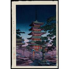 風光礼讃: Nara Horyuji Temple - 奈良法隆寺 - Ohmi Gallery