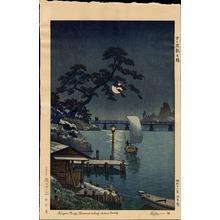 Tsuchiya Koitsu: Kangetsu Bridge, Shimonoseki on Early Autumn Evening - 下の関観月橋 - Ohmi Gallery