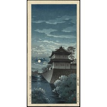 Tsuchiya Koitsu: Kyoto Nijo Castle - 京都二条城 - Ohmi Gallery