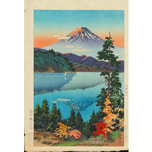 Tsuchiya Koitsu: Lake Ashi in the Hakone Hills in Early Autumn - ?根湖水 - Ohmi Gallery