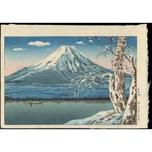 Tsuchiya Koitsu: Lake Yamanaka - 山中湖 - Ohmi Gallery