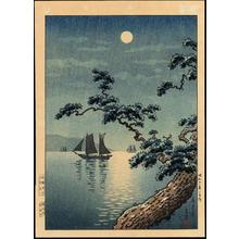 Tsuchiya Koitsu: Maiko Sea Shore - 舞子の濱 - Ohmi Gallery