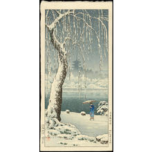 風光礼讃: Nara Sarusawa Pond - 奈良猿澤池 - Ohmi Gallery
