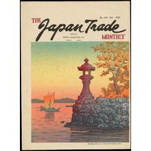 風光礼讃: Returning Sailboat at Yabase - 矢橋の帰船帆 - Ohmi Gallery