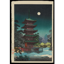 Tsuchiya Koitsu: Asakusa Kinryuzan - 浅草金龍山 - Ohmi Gallery
