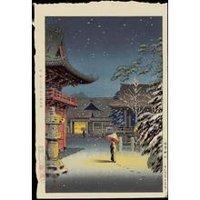 風光礼讃: Nezu Shrine - Ohmi Gallery