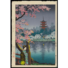 Tsuchiya Koitsu: Ueno Park - 上野公園 - Ohmi Gallery