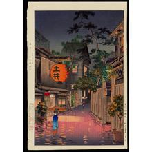 Tsuchiya Koitsu: Ushigome Kagurazaka - 牛込神楽坂 - Ohmi Gallery