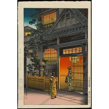 Tsuchiya Koitsu: Yotsuya Araki Yokocho - 四ツ谷荒木横町 - Ohmi Gallery