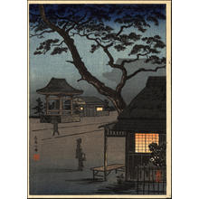 Tsuchiya Koitsu: Small Port in Boshu - 房州小港 - Ohmi Gallery