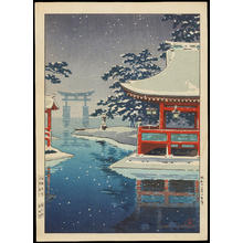 Tsuchiya Koitsu: Snowy Miyajima - 雪の宮島 - Ohmi Gallery