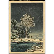 Tsuchiya Koitsu: Sumidagawa Suijin Forest - 隅田川水神森 - Ohmi Gallery