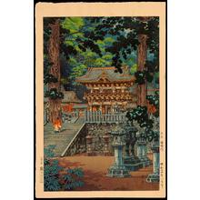 Tsuchiya Koitsu: The Gate Yomei, the Nikko Shrine - 日光陽明門 - Ohmi Gallery