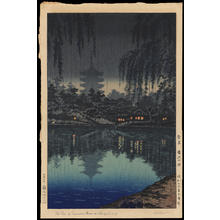 Tsuchiya Koitsu: The Pond of Sarusawa, Nara on a Rainy Evening - 奈良 猿沢の池 - Ohmi Gallery