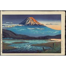 Tsuchiya Koitsu: Tokaido Fujikawa - 東海道富士川 - Ohmi Gallery